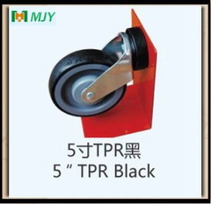 5 Inches Black TPR Wheel for Shopping Cart pictures & photos