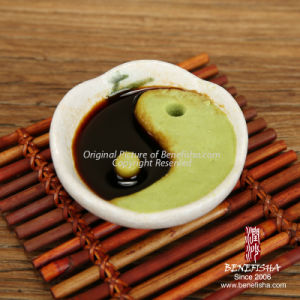 Dark Soy Sauce for Japanese Sushi Foods pictures & photos