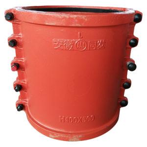 Pipe Repair Clamp H400X500, Pipe Coupling, Pipe Repair Coupling, Repair Pipe Clamp for Cast Iron Pipe and Ductile Iron Pipe, Leak Pipe Quick Repair-Orange Color pictures & photos