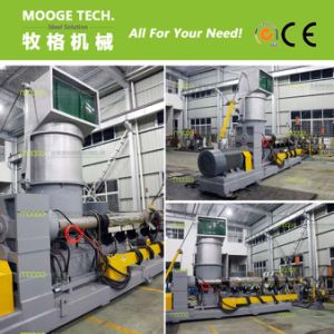 PE PP Double Stage strand cooling Pelletizing /Granulating Line pictures & photos
