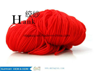 Warm and Soft Icelandic Wool Yarn Acrylic Yarn pictures & photos
