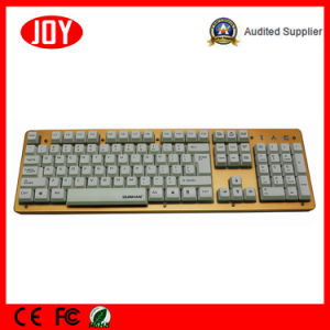 Metal Colorful Backlight Keyboard USB Djj220 Wired Key Board pictures & photos