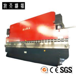 WC67Y CNC bending machine sheet plate bender