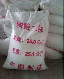 Factory Hot Sale DAP/Diammonium Phosphate Fertilizer 18-46-0 pictures & photos