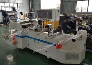 Shrink Label Glue Sealing Machine, Sleeve Seaming Machine (ZHZ-300) pictures & photos