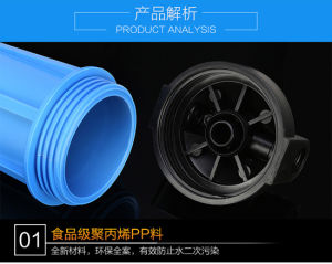 "20""Normal Water Filter Housing QY-20A pictures & photos"