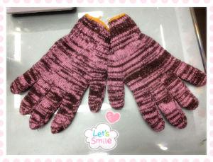 Pink & Brown Cotton Glove / Work Glove (PB001)