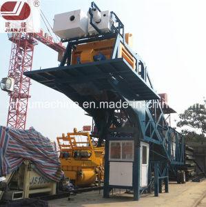 Mobile Concrete Batching Plant (YHZS50) pictures & photos