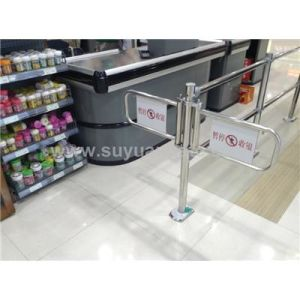 Beautiful Checkout Counter Gate for Supermarket (SY-MG00-05) pictures & photos