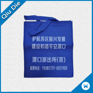 High Quality Customized Non-Woven Shopping Bag with Printing pictures & photos