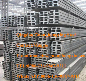 Steel Channel (UPN UPE U channel) pictures & photos
