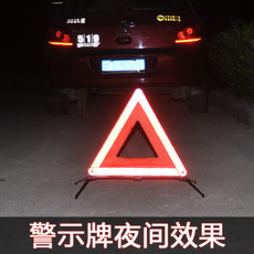 Red Reflecting Warning Triangle with E-MARK