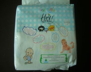 High Quality Baby Cotton Reusable Muslin Diaper pictures & photos