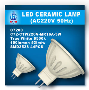LED Ceramic Spotlight (C71-CTW220V-MR16A-3W)
