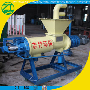 Solid-Liquid Separator for Animal Manure/Livestock Waste/Liquid Dung (ZT-280) pictures & photos