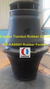 Cone Rubber Fender/Marine Fender Scn860, Hc800h, Qcn860, Spc860h, Td-AA860h pictures & photos