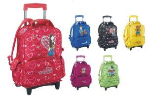 School Bag (C5501)