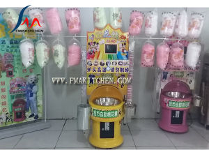 Coin Operated Candy Floss Machine/Coin-Operated Candy Floss Making and Vending Machine pictures & photos