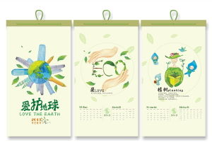2015 New Design Calendar for Company Advertising pictures & photos