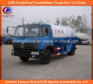 4X2 Cummins 180HP Dongfeng High Pressure Sewage Suction Truck pictures & photos