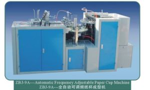 Single PE Coated Paper Cup Machine (ZBJ-9A)