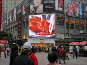 P16 Full Color Message Board for Outdoor Advertising pictures & photos