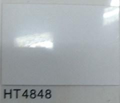 Solid Colour PVC Decorative Sheet Pure White