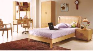 Children Bedroom Set (Q5201#)