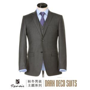 OEM Slim Fit Men′sbusiness Suit pictures & photos