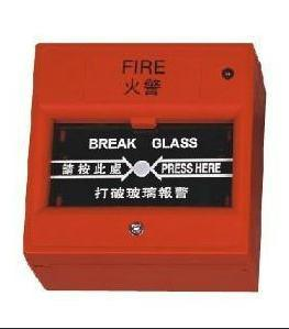 Red Break Glass Fire Emergency Exit Release Bg-01 pictures & photos