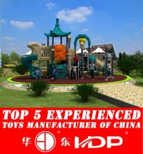 Kids Playground Equipment Amusement Park (HD14-005A) pictures & photos