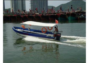 Aqualand 19feet 6m Fiberglass Water Taxi Boat/Ferry Boat (190) pictures & photos