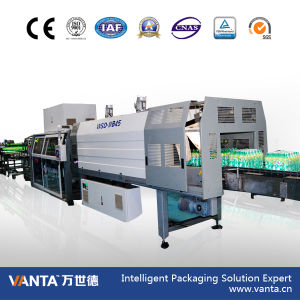 Lmb45 Automatic Film Only Wrapper Shrink Wrapping Machine
