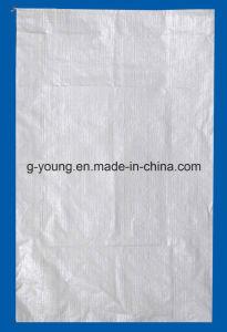 Customized Sugar Packing Bag PP Woven Sugar Bag