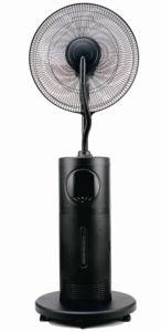 16inch Water Fan, Mist Fan pictures & photos