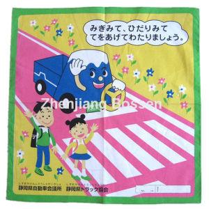 Custom Made Cartoon Printed Chlidren′s Cotton Big Handkerchief pictures & photos