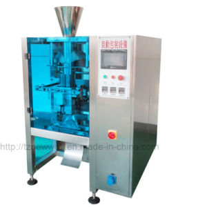Vertical Flow&Nbsp; Wrap Machine with Ce Certificate pictures & photos