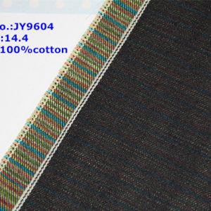 14oz Rainbow Jean Fabric for Making Mens Pants 1005