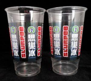 20oz PLA Plastic Beer Cups