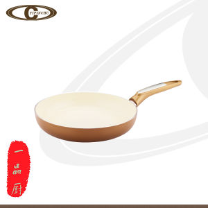 Gold Fry Pan Interior Coating White Creamic