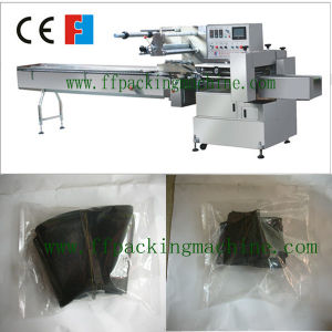 China Full Automatic Inner Tube Packaging Machine pictures & photos