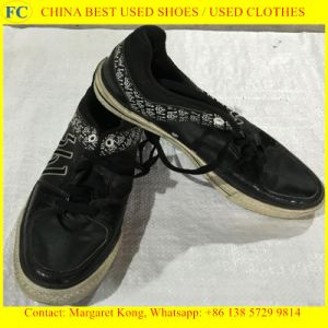 Cheap Walking Shoes Used Shoes (FCD-002) pictures & photos