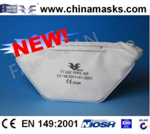 Dust Mask Face Mask with CE D Testing pictures & photos
