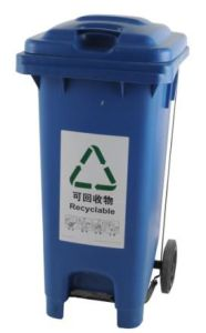 Cheap 120L Outdoors Dustbin pictures & photos