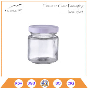 Straight Side Glass Jar with Lug Cap for Food Packaging pictures & photos