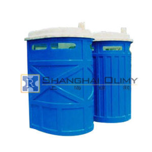Fiberglass Movable Toilet (001)
