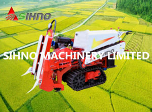 Farm Machinery Half Feed Mini Rice Wheat Combine Harvester for Sales pictures & photos