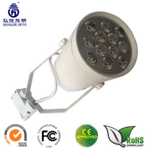 LED Track Light (HJ-TL012A)