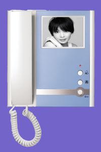 4.3′color Video Door Phone