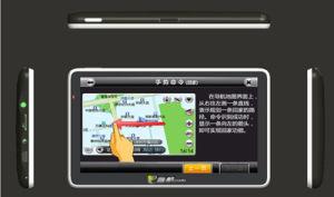 6inch GPS ( Mg600)